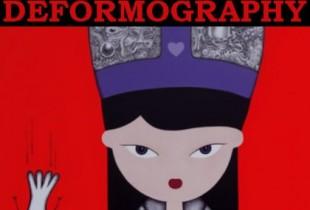 DEFORMOGRAPHY