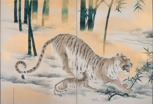 KISHI, Chikudo Tigri (Moko zu), 1895. The Museum of Modern Art, Shiga