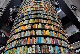 XXVI Salone Internazionale del Libro